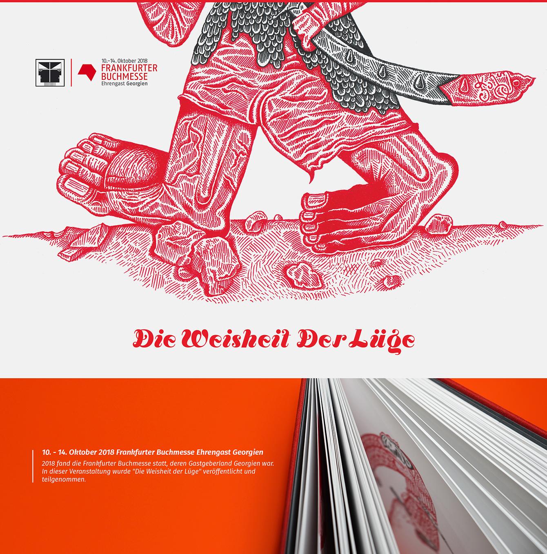 01 Die Weisheit Der Luge - 1340px